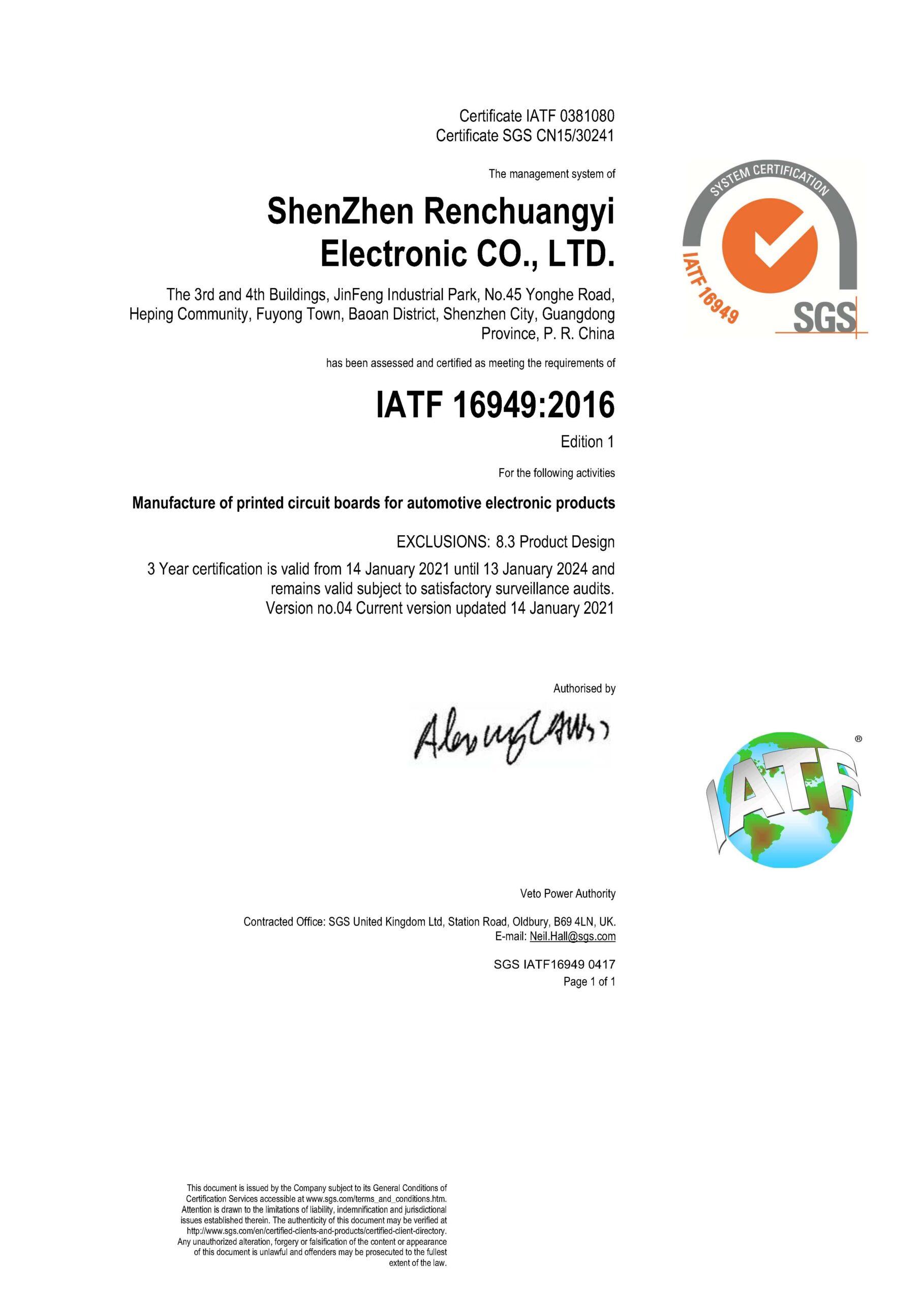 IATF 16949 1 scaled - IATF 16949  Quality Management System
