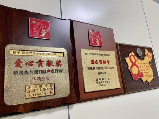 IMG 2667 533x400 - RCY PCB - Company Honors