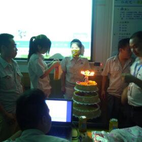 L1150846 280x280 - Birthday party
