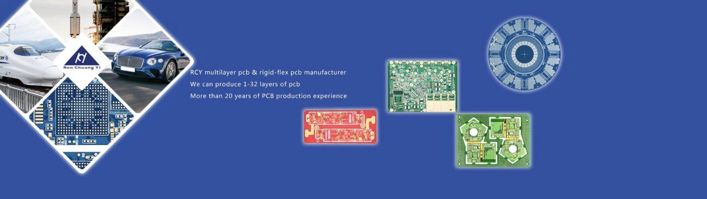 RCY Home Pic Light 1400x394 - RCY PCB - Company Profile