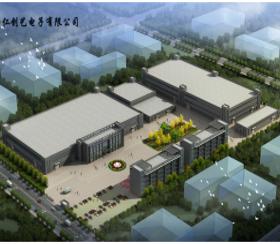 RCY Jiujiang 01 280x244 - Enterprise Outlook